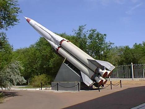 A-350 Galosh