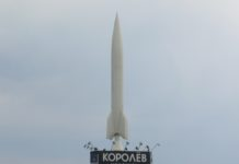 R-2 monumento a Korolev City